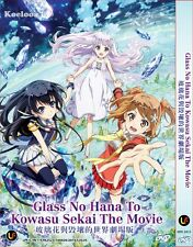 DVD Anime Glass No Hana To Kowasu Sekai The MOVIE English Subtitle All Region