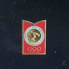 spilla pin MOCKBA 1980 Moscow Olimpic Games Mosca Swimming Плавание человека