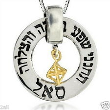Kabbalah Charm for Prosperity and Success by HaAri Jewelry