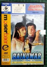 DVD Rajkumar BOLLYWOOD MOVIE Shammi Kapoor Sadhana Shivdasani w ENGLISH SUBTITLE