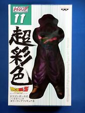 Dragon Ball Z HSCF High Spec Coloring Figure 3 No.11 PICCOLO Banpresto Japan NEW