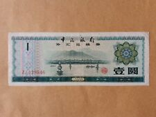China 1 Yuan Foreign Exchange 1979 : ZJ 129846