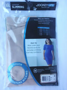 JOCKEY LIFE Collection Women's Slimming 2 Pack Brief Tan Seamfree New XXL