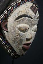 African Okuyi helmet mask - PUNU - Gabon, TRIBAL ART, AFRICAN ART