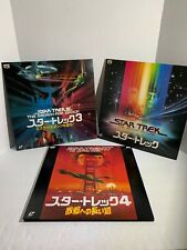 Star Trek Laserdisc Lot Of 3 Movies All Are Japan Versions Rare Collection
