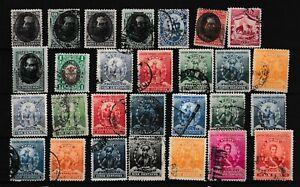 PERU PEROU  South America classics ones anno 1894 - 1896 TOP $$$$$$$$$