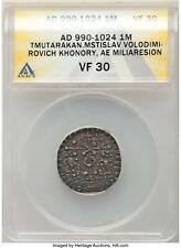 Tmutarakan. temp. Mstislav Vladimirovich copper Miliaresion ND (988-1036) VF30