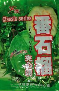 Classic Guava Hard Candy x 115 Pieces 12.3 Oz (USA SELLER)