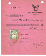 Judaica Palestine Old Receipt Ichud Regev Bus Company 1945 Revenue
