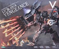 Armored Core VI-73 1/72 UCR-10/A Vengeance