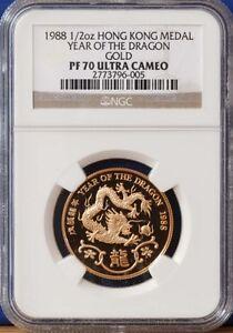 RARE 1988 Hong Kong Gold Dragon PROOF Coin NGC PF70