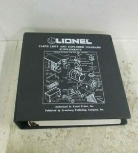 LIONEL PARTS LISTS & EXPLODED DIAGRAMS SUPPLEMENTS BINDER