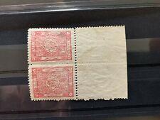 Syria (1920) 5p tete-beche Pair w. margin Fresh MNH RR