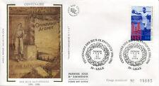 FRANCE FDC - 3016 1 CENTENAIRE DES JEUX OLYMPIQUES - 15 Juin 1996 - LUXE soie
