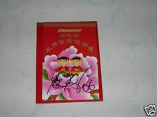 Fann wong cd New Year Autograph album 2
