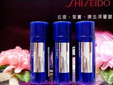 ☾3 PCS☽Shiseido Revital Wrinklelift Retino Science Lotion AA◆20ml◆☾H/*15% OUT!☽