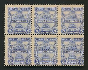 NICARAGUA STAMPS 1890 ERROR OFFICIALS 5c ULTRAMARINE TRAIN:O/P OMITTED BLKx6 MNH
