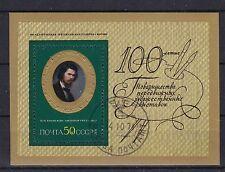Briefmarken aus Russland & der Sowjetunion mit Kunst-Motiv als Einzelmarke