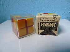 Logical game Minus Cube, puzzle, USSR, original, vintage, 1980s. brain teaser