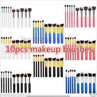 10pcs Kabuki Style Professional Foundation Blusher Face Powder Make up Brush Set