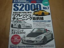 JDM HYPER REV HONDA S2000 AP1 AP2 Perfect Tuning & Modify Owners Bible #7 New