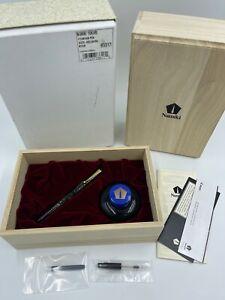 Namiki Yukari Maki-e Fountain Pen - Rock Garden Fountain Pen Medium Nib