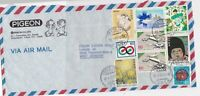 Japan 1982 Airmail to W.Germany Tokyo Cancels Assorted Stamps Cover Ref 23659