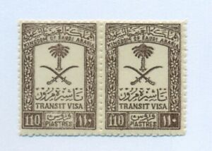 SAUDI ARABIA  , 2 Stamps , TRANSIT VISA   ( 110 Piastres  ) , MNH