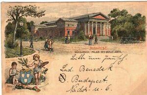 HUNGARY Undivided Back 2f Postal Stationery Postcard ILLUSTRATED ARTS 1898 FC71