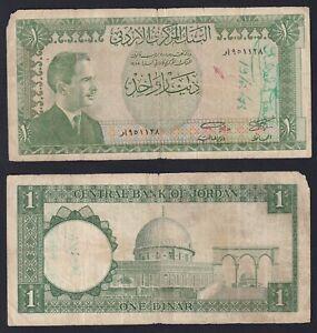 Jordan 1 dinar 1959 (65) MB/F  Pick-10  C-09