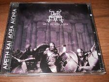 Dark Messiah - Αρετη και δοξα αιωνια (Virtue and Glory Eternal) CD black metal