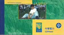 Hong Kong 2000 Centenary of CLP Power premium booklet unmounted mint.