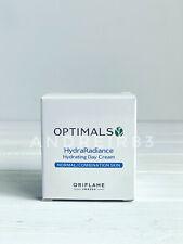 Oriflame Optimals White Oxygen Boost Day Cream 50 ml 32462 mother's gift idea