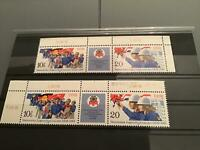 German Democratic Republic 35th Anniversary mint never hinged Stamps R23090