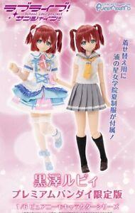 New Pure Neemo Series No.111-PB Love Live! Sunshine!! Ruby Kurosawa Premium