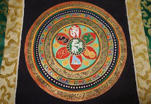 Sehr feines Mantra Mandala in Brokat aus NEPAL, Malerei mit viel Gold 47x34cm