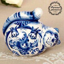 Figurine chat couché - Statuette en porcelaine russe Gjel - Chaton porcelaine
