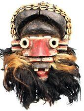 Art Africain Arts Premiers - Authentique Masque de Portage Wé Guéré - 44 Cms +++