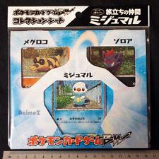 Pokemon BW Official Japanese Holo Card Collection Set - Oshawott Zorua SEALED
