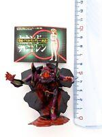 Neon Genesis Evangelion - Eva Unit-01 Berserk - Gainax - Eva Project