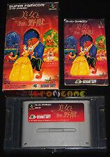 BIJO TO YAJUU Beauty and the Beast Snes Famicom Vers Giapponese NTSC ○○ COMPLETO