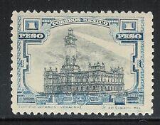 ubb55 Mexico 1917 Sc# 627 Veracruz Lighthouse  MNH print on back ERROR