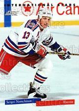 1993-94 Score International Stars Canadian #16 Sergei Nemchinov