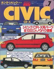HYPER REV / HONDA CIVIC #7 Tuning parts book / Magazine Vol.7 / CR-X EF EG