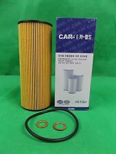 JHF SSANGYONG MUSSO SPORTS UTE 2.9  L TURBO DIESEL ALL MODEL OIL FILTER