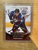 2010-11 Marc Olver Upper Deck Young Guns Rookie Hockey Card #216. Colorado