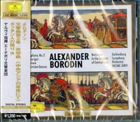 GOTEBORGS SYMFONIKER-BORODIN: ORCHESTRAL WORKS-JAPAN CD C15