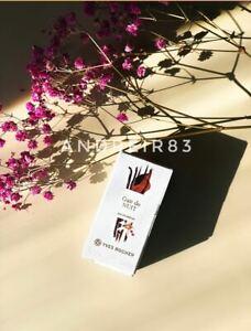 Yves Rocher Cuir De Nuit Eau De Parfum For Women 5 ml Mom Girl Gift Idea 13339