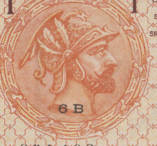 YUGOSLAVIA    1 Dinar ND1919  UNC -  One digit 6B on design of the head  RARE