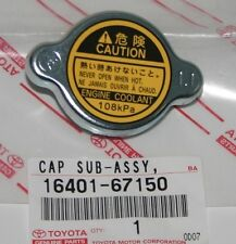 16401-67150 CAP RADIATOR DYNA,HIACE,L.CRUISER, 1FZFE,15BT 1997